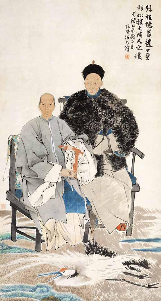 Žen Po-nien: Čao Te-čchang a jeho žena (barevná tušová malba na rýžovém papíru, 148,5 x 80 cm). Ze sbírek Čínského státního muzea výtvarného umění, 1885.